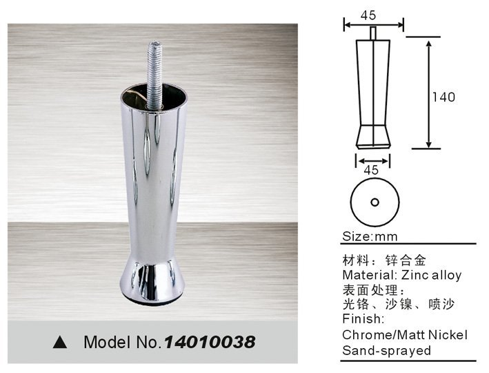 furniture legs,metal sofa legs 14010038