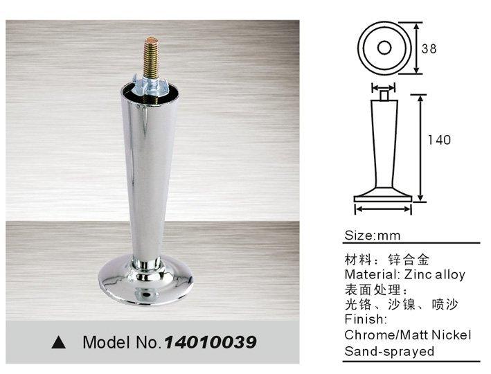 metal sofa legs 14010039