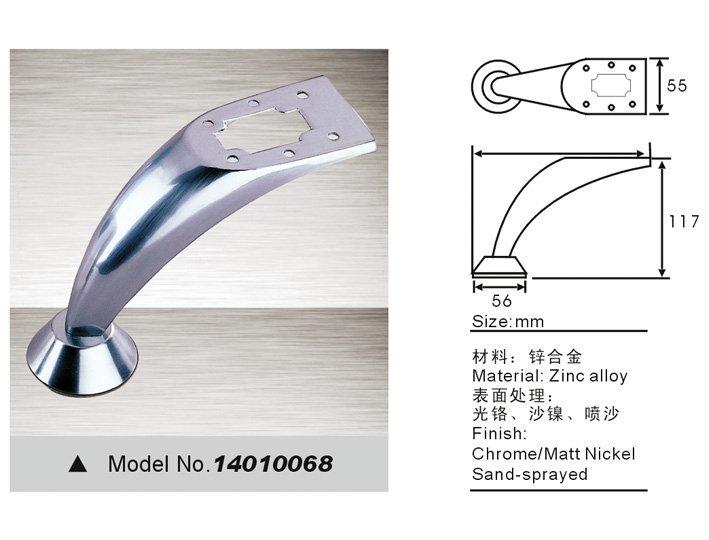metal sofa legs 14010068
