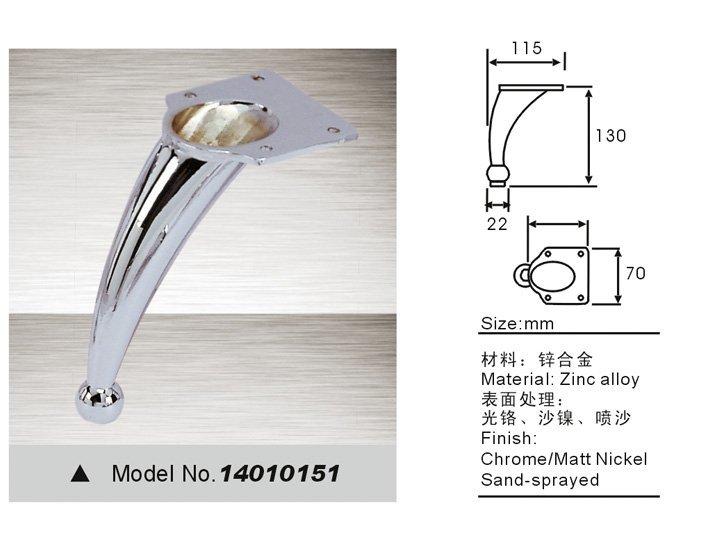 sofa leg, sofa leg replacement  14010151