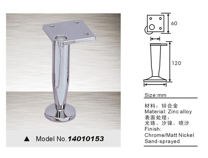 sofa legs, sofa legs replacement  14010153