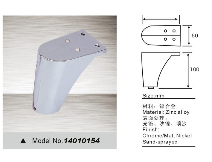 sofa feet replacement 14010154