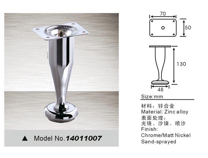 metal sofa legs 14011007