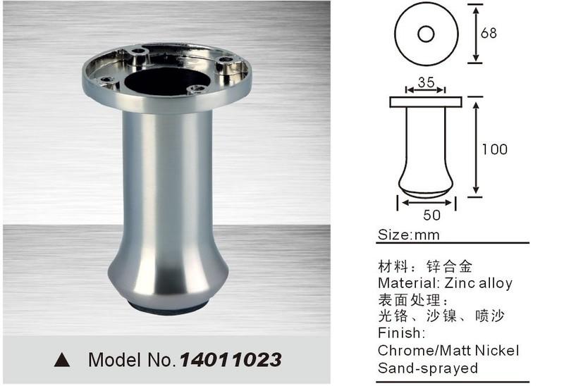 metal sofa legs 14011023