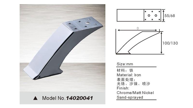 metal sofa legs 14020041