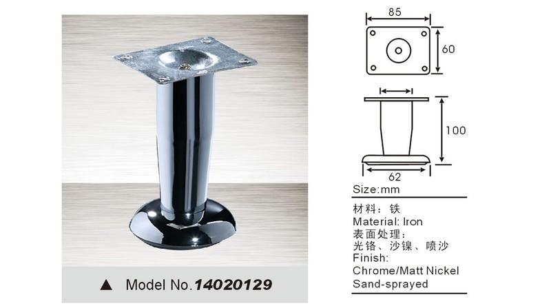 metal sofa legs 14020129