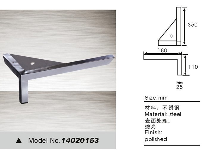 Furniture feet 14020153