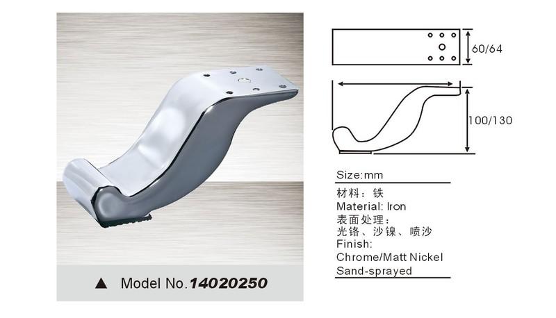 furniture legs 14020250