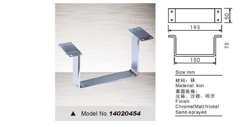 replacement sofa legs 14020454