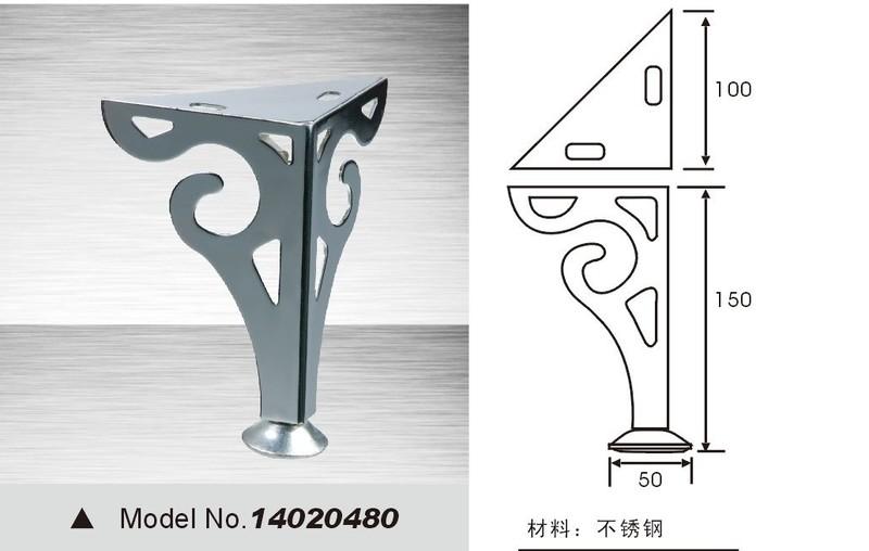 metal sofa legs 14020480