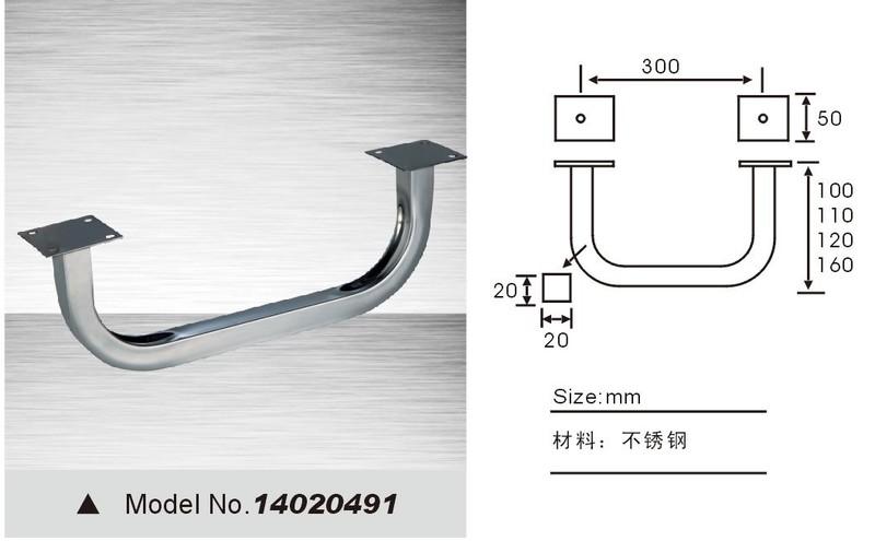 metal sofa legs 14020491