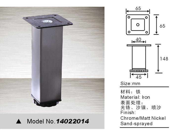 Furniture feet 14022014