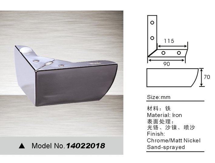 sofa feet replacement 140122018