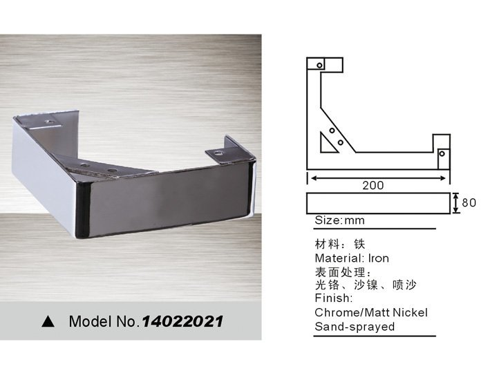 replacement sofa legs 14022021