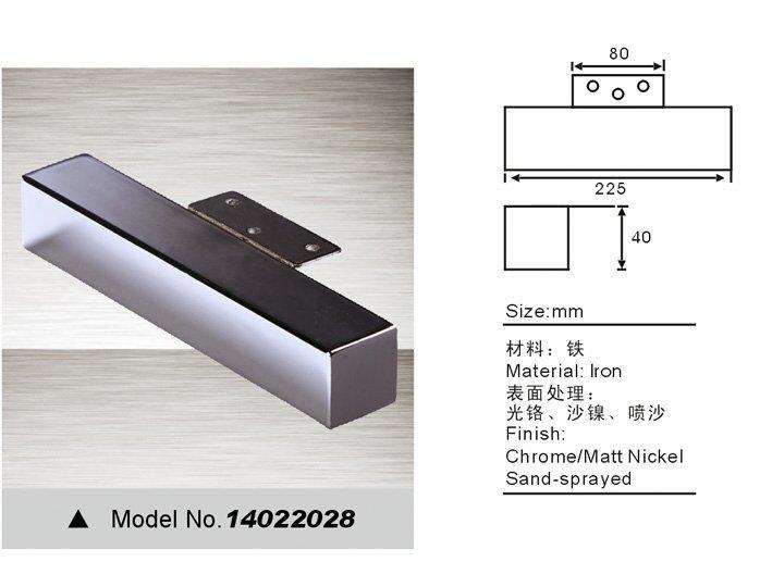 metal sofa legs 14022028