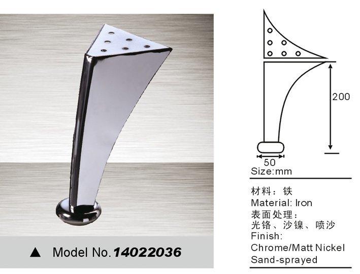 metal sofa legs 14022036