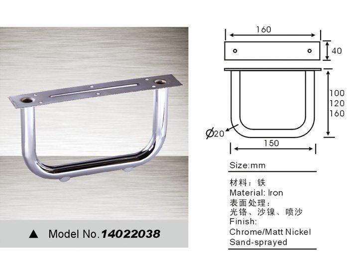 sofa leg replacement 14022038