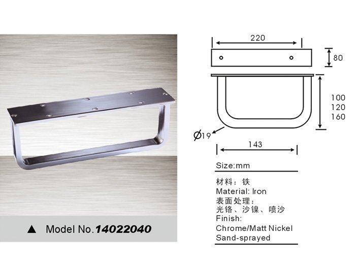 furniture legs 14022040