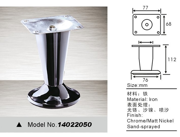 sofa leg replacement 14022050