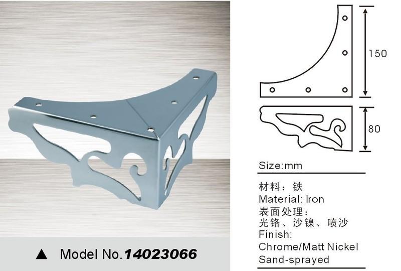 Metal sofa legs 14023066