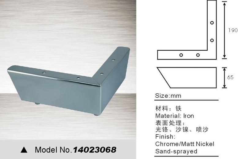 Sofa feet  14023068
