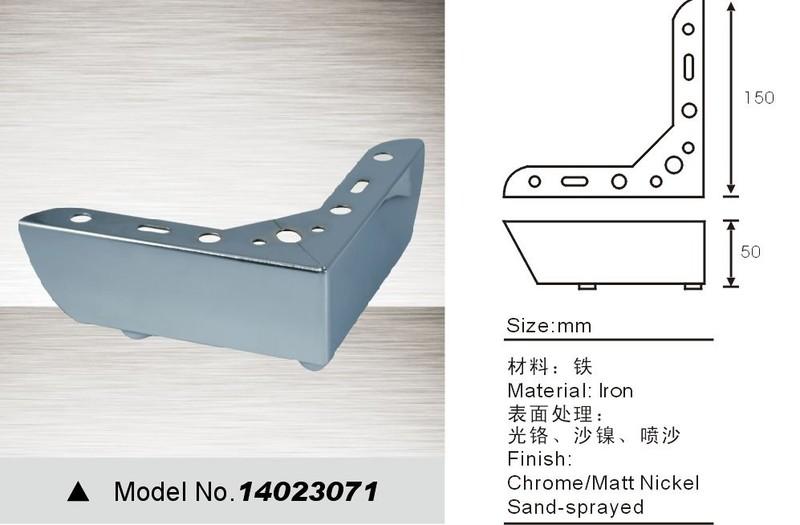 sofa legs 14023071