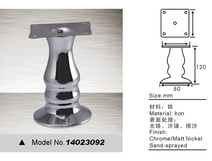 furniture legs 14023092