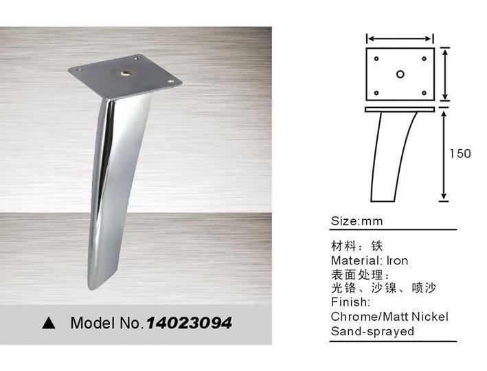 furniture legs 14023094