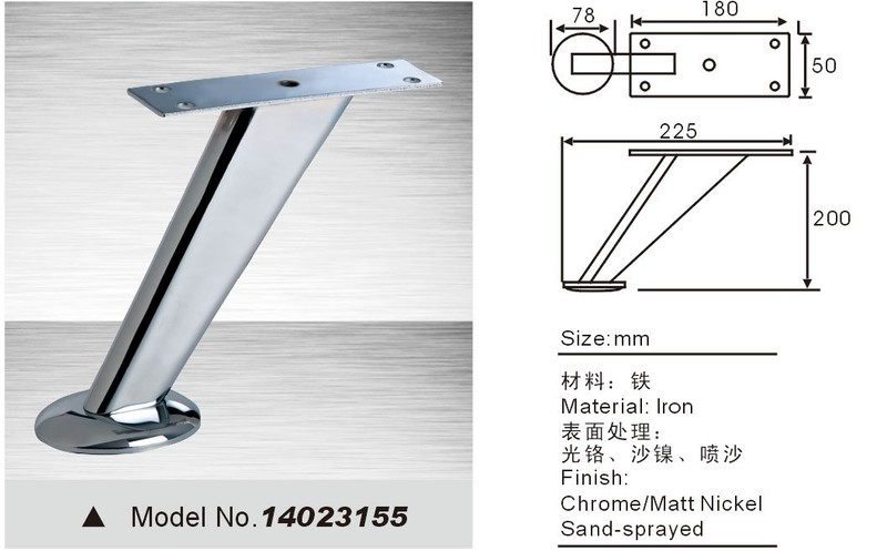 furniture legs 14023155