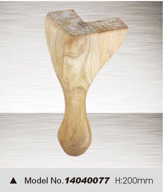 wooden sofa legs 14040077