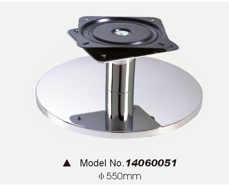 table legs 14060051