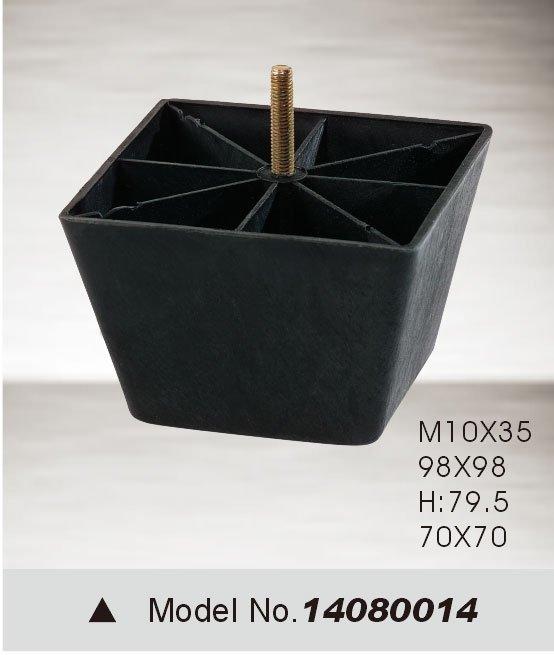 plastic sofa leg 14080014