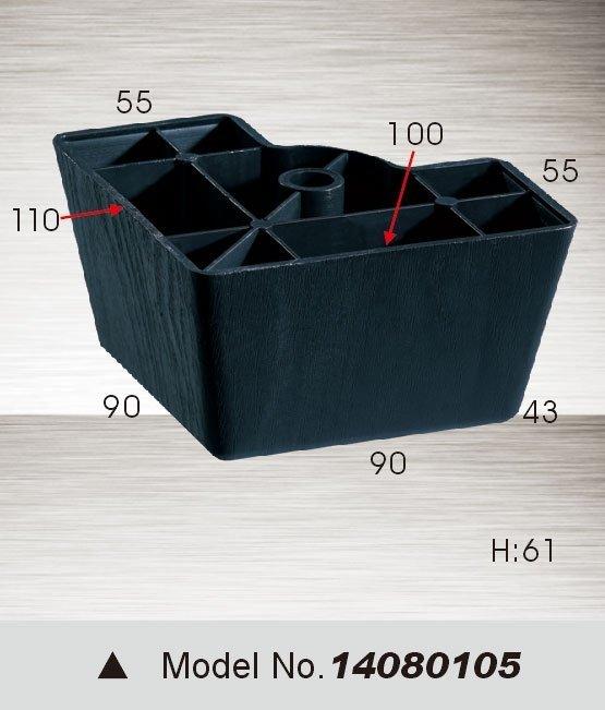 plastic sofa legs 14080105