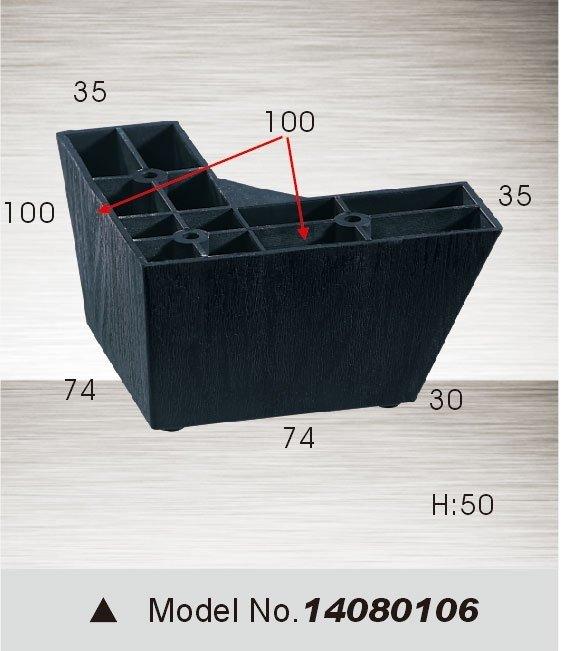 Plastic sofa legs 14080106
