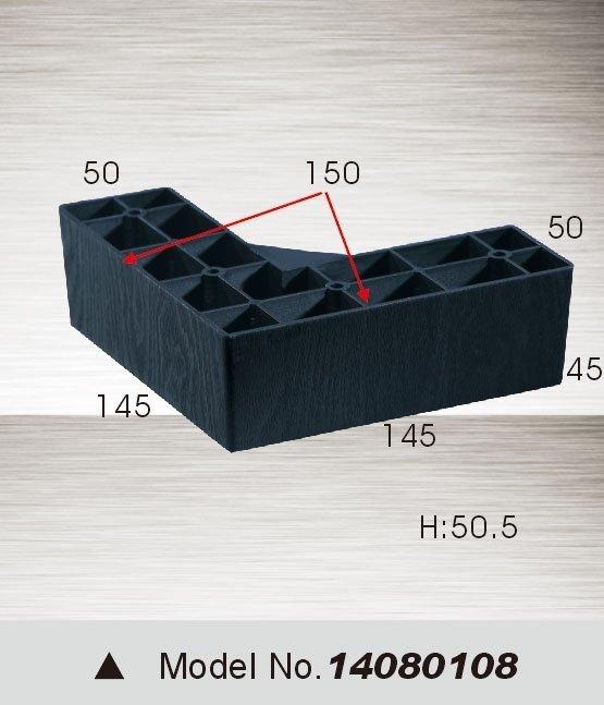 plastic sofa legs 14080108