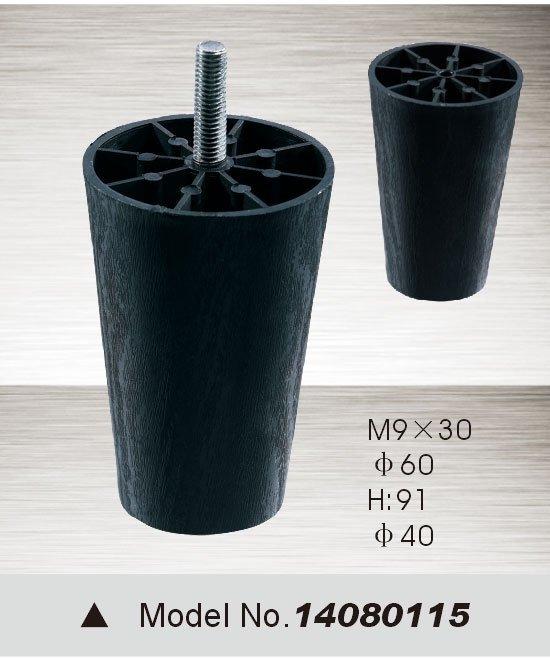 plastic sofa legs 14080115