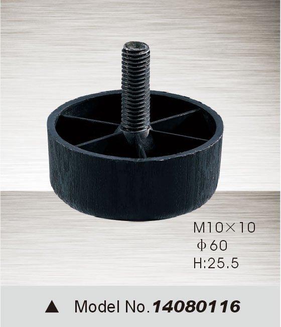 plastic sofa leg 14080116