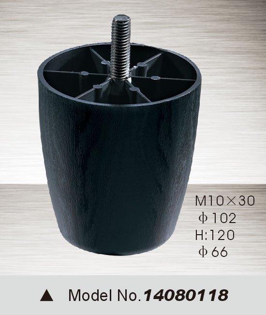 plastic sofa leg 14080118
