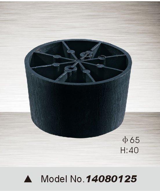 plastic sofa leg 14080125