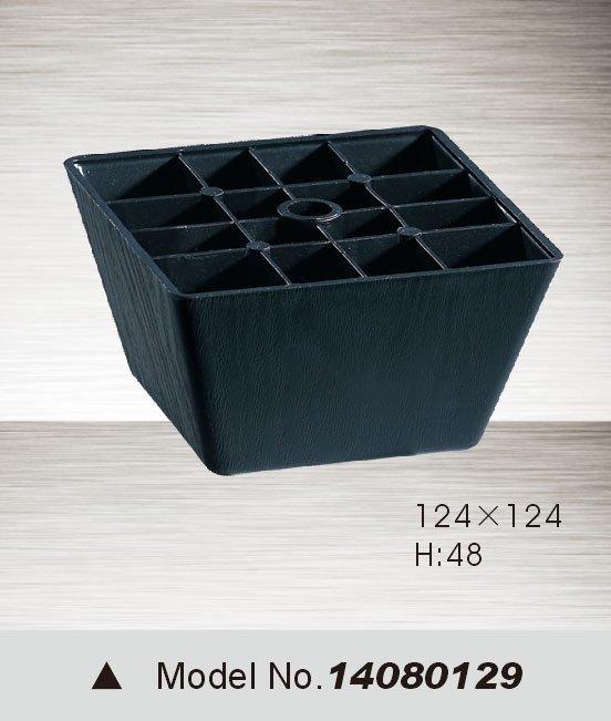 plastic sofa leg 14080129