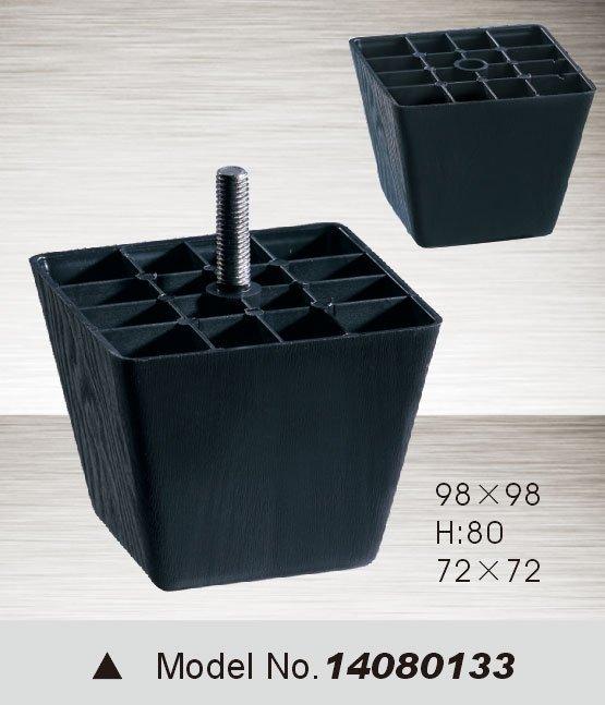 plastic sofa leg 14080133