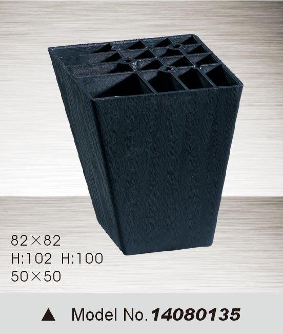 plastic sofa leg 14080135