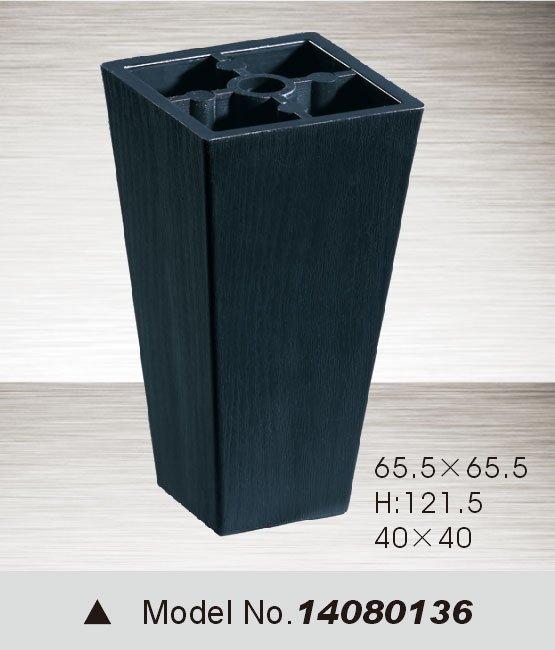 plastic sofa leg 14080136