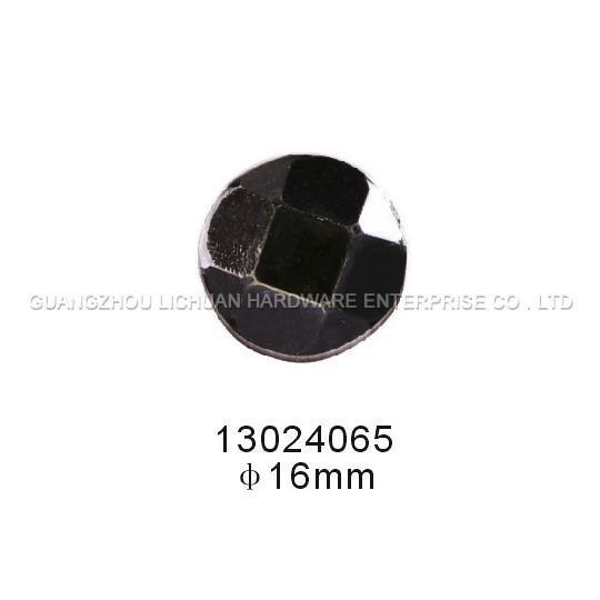 sofa nail 13024065
