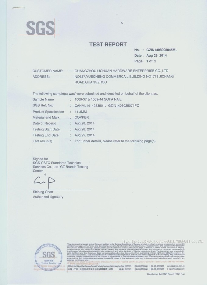 SGS TEST REPORT 1