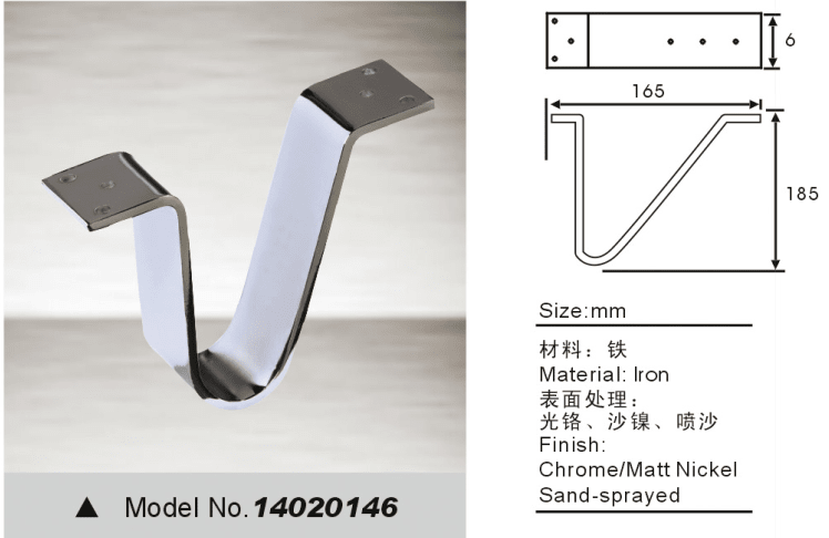 Metal sofa leg for furniture hardware