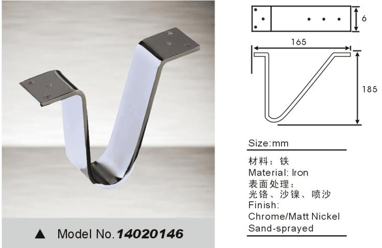 Metal sofa leg for furniture hardware