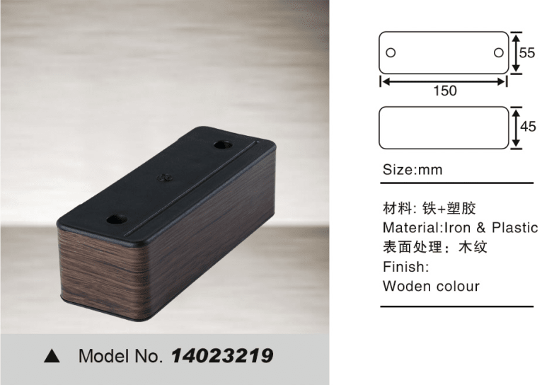 Wooden colour sofa leg for furniture