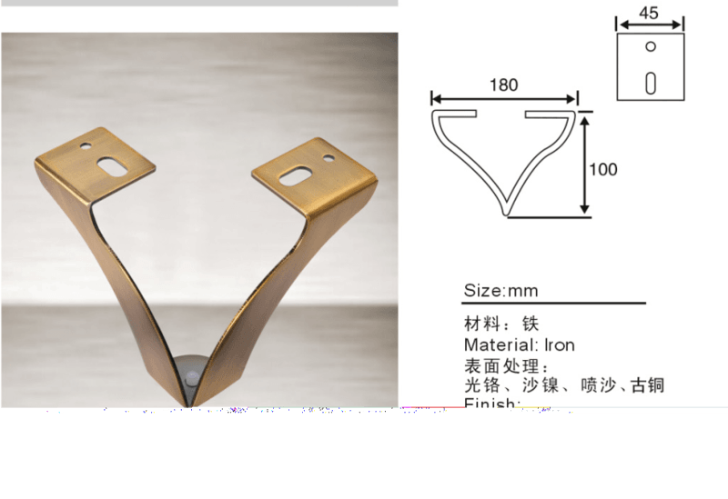 V shape leg with brown colour for sofa hardware