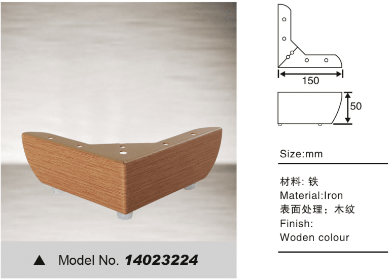 Metal leg wood colour L shape for sofa